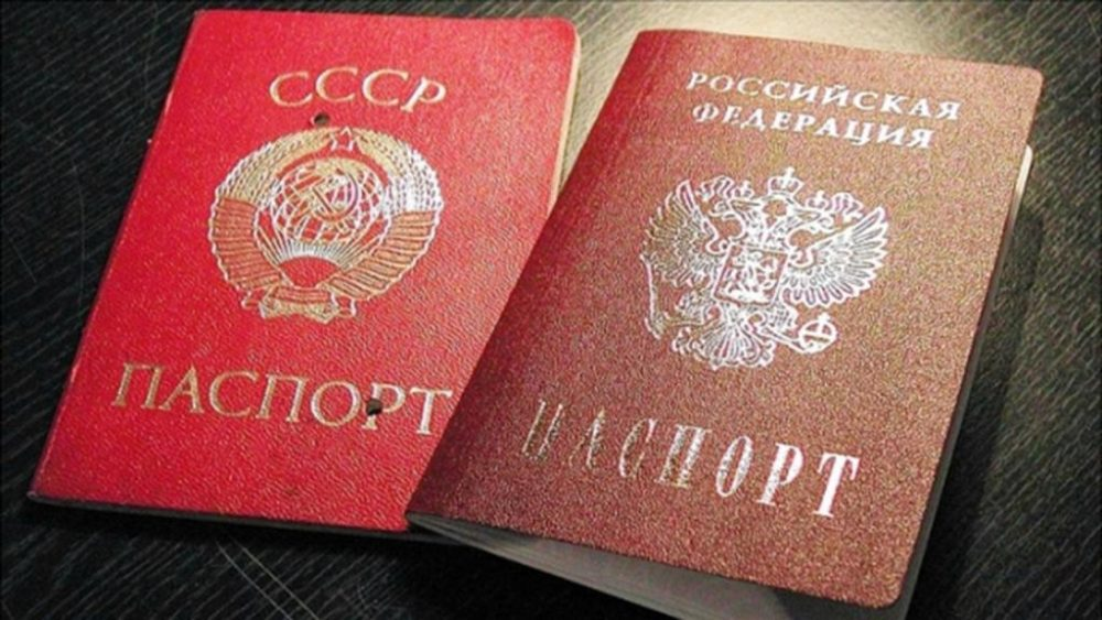 Документы на подачу на гражданство РФ: список документов, порядок действий, правила заполнения бланков, условия подачи, сроки рассмотрения и процедура получения