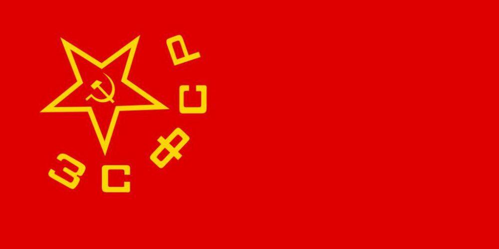 Закавказская Советская Федеративная Социалистическая Республика. Причины создания, подписание договора