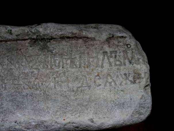 Тмутараканский камень: история, описание, фото