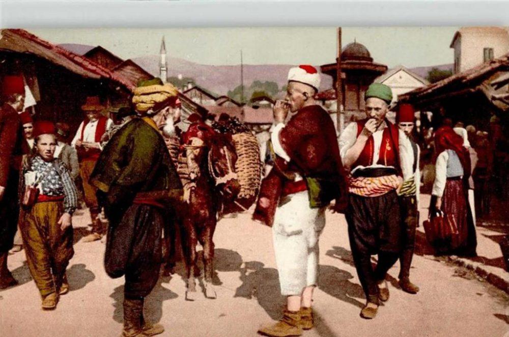 Боснийский язык: история развития и особенности
