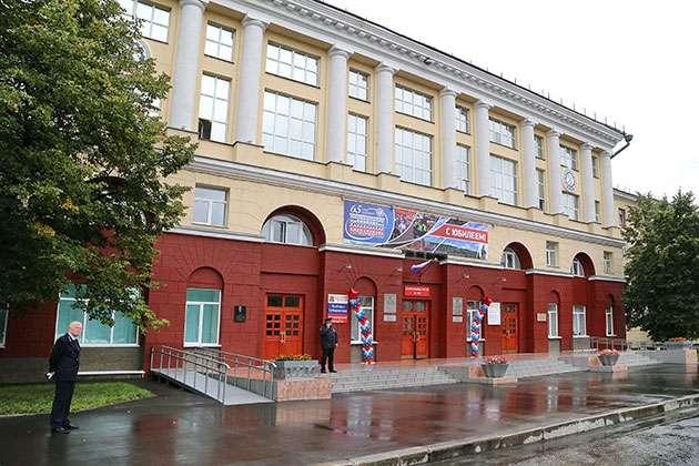 Основные кемеровские университеты и институты: информация, направления подготовки