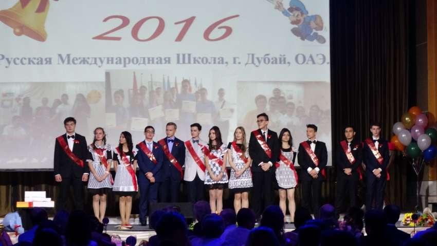 Русская школа в Дубае: отзывы. Russian International School