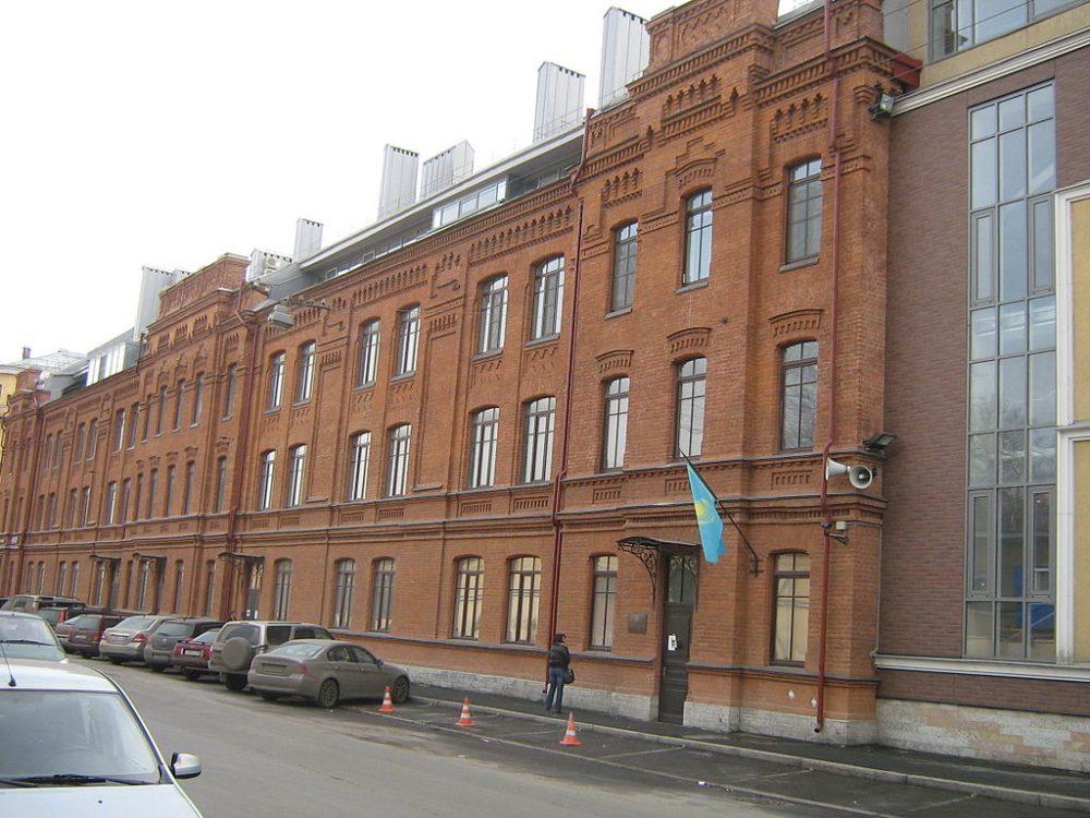 Генеральное консульство Казахстана в Санкт-Петербурге