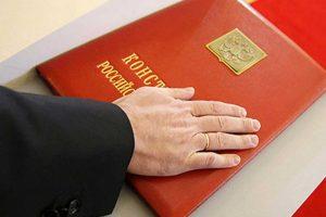 Сколько в Конституции РФ статей? Чем она отличается от предыдущих? Права и обязанности граждан на сегодняшний день