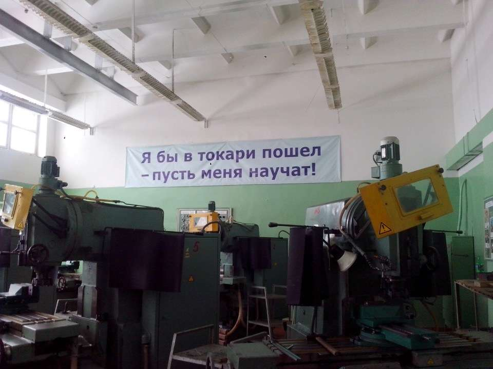 О Казанском политехническом колледже: специальности и достижения колледжа.