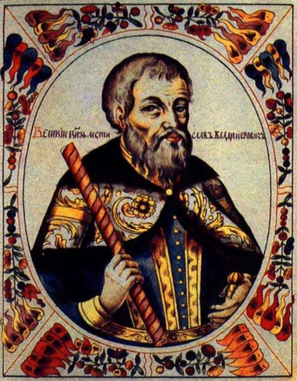Удельный период на Руси. Начало удельного периода княжества Южной Руси