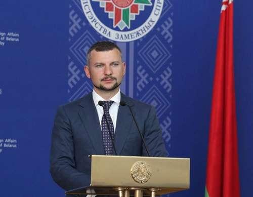 Права человека в Республике Беларусь: механизмы защиты и реализации