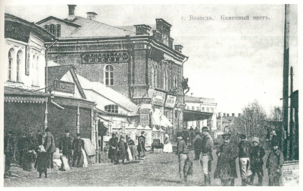 История Вологды: основание города, мосты, улицы, памятники, фото
