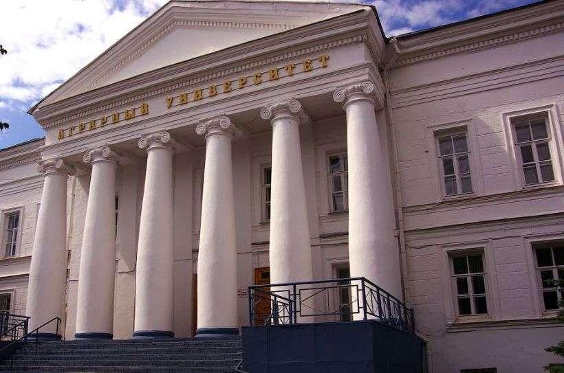 Государственные институты и университеты Ульяновска