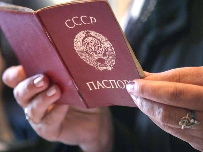 Проведенные переписи населения СССР