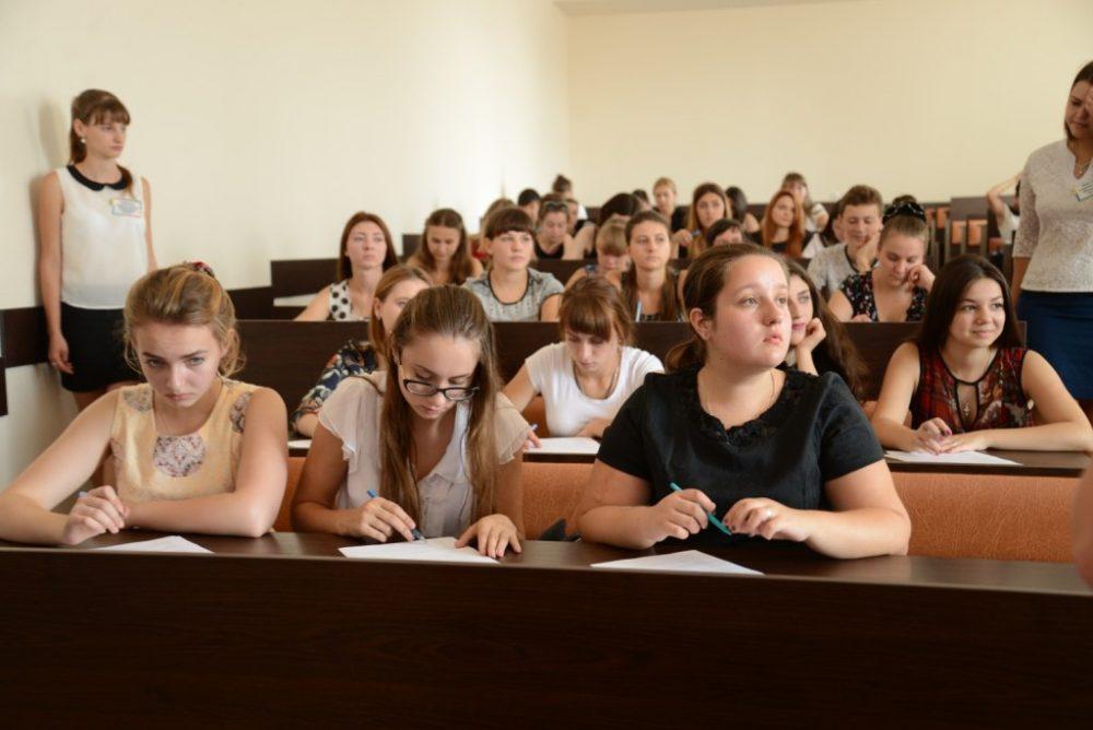 Армавирская государственная педагогическая академия - традиции и инновации