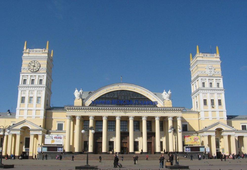 Харьков: история города и его развития, интересные факты