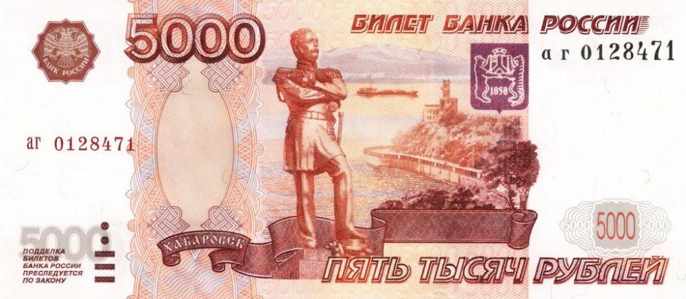 Рубль шальной — это шанс твой