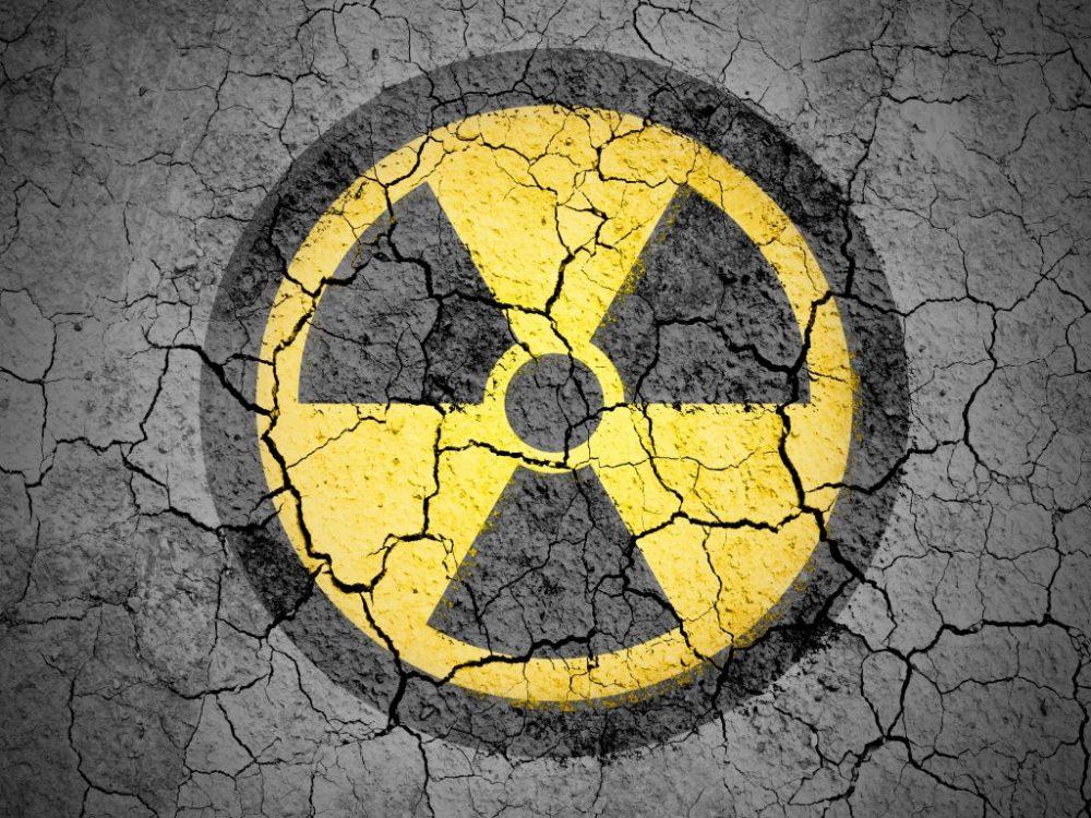 Основные источники радиоактивного излучения: виды и их свойства. Радиоактивный химический элемент