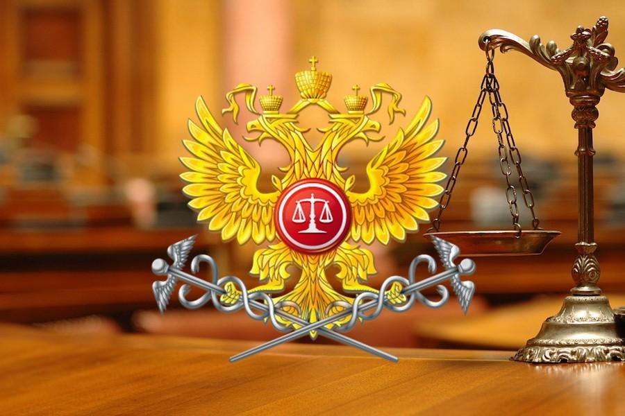 Отвод судье в арбитражном процессе. Статья 21 АПК РФ