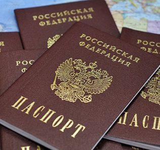 Внутренний паспорт: условия получения, необходимые документы, сроки выдачи