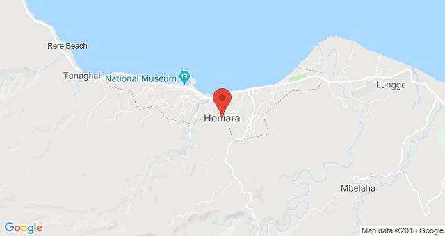 Столица Соломоновых островов - Хониара: географическое положение, природные условия