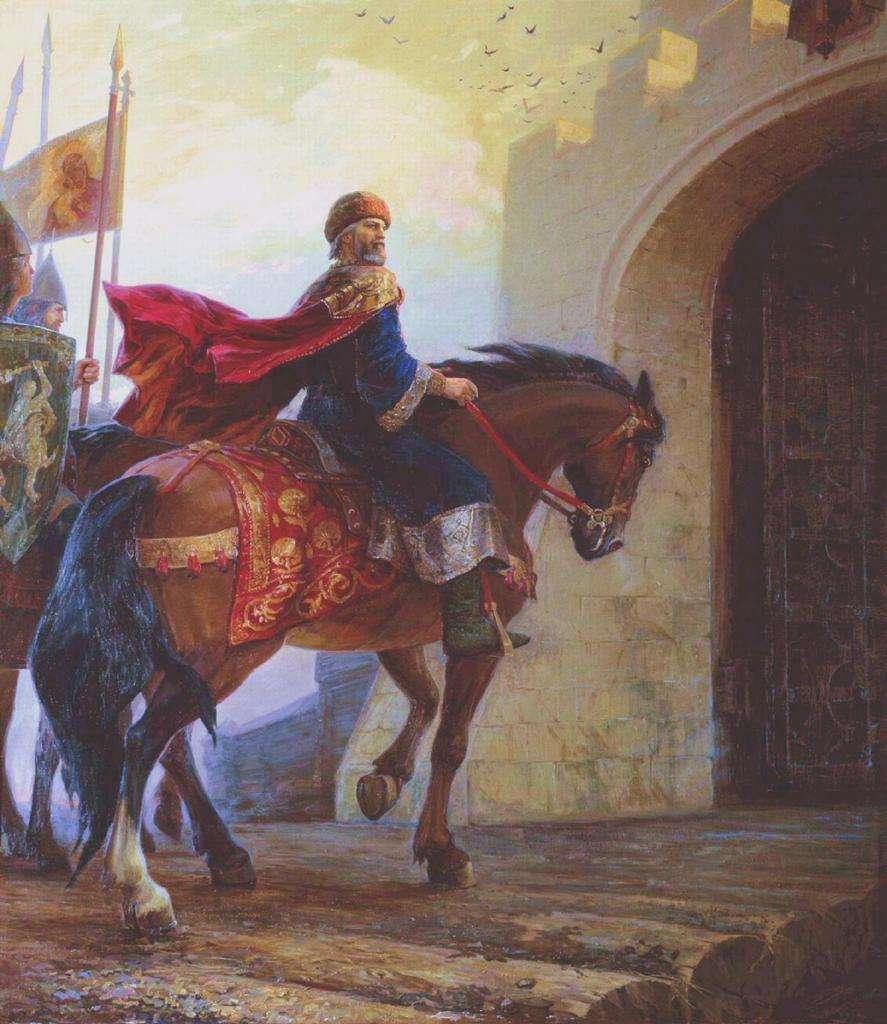 Древняя история Руси до Рюрика