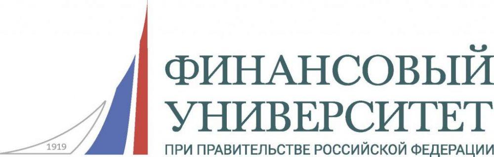 Финансовый университет, магистратура: проходной балл, программы и сроки обучения