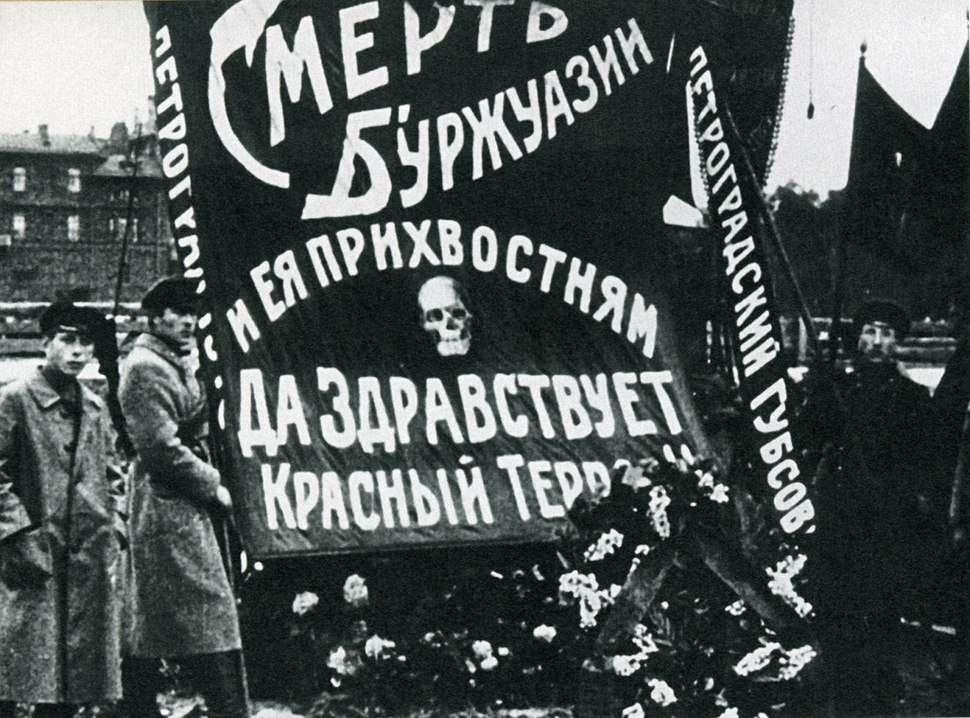 Красный террор в Крыму в 1920 - 1921 годах. История Крыма