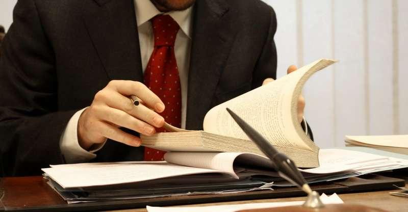 Предмет и понятие финансового права: методы, функции, основные принципы