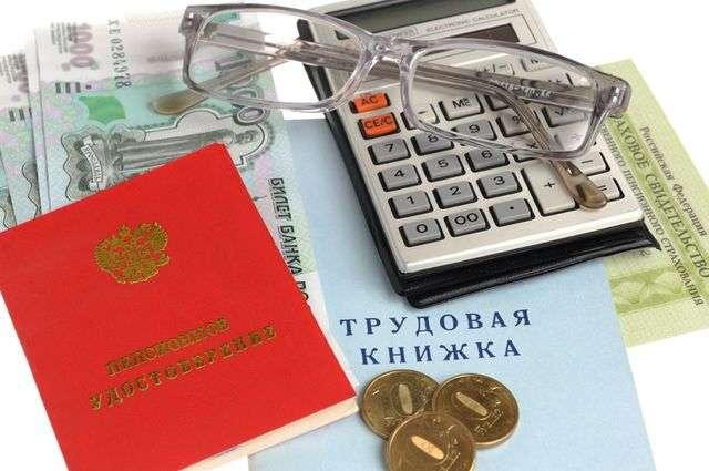 Как получить накопительную пенсию пенсионерам: куда обращаться, необходимые документы и порядок действий