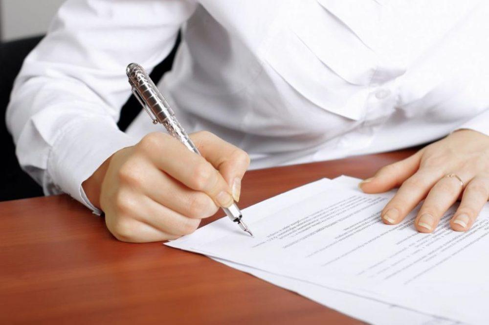 Приказ о предоставлении права подписи: образец
