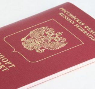 Гражданство СССР: получение, нормативная база, история