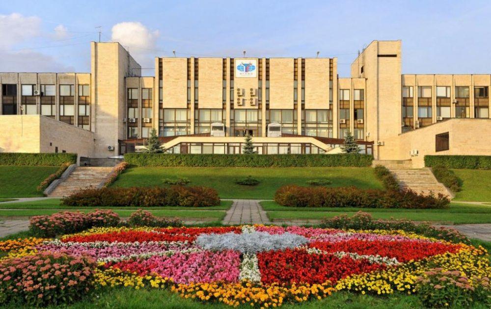 Московский государственный институт международных отношений МГИМО