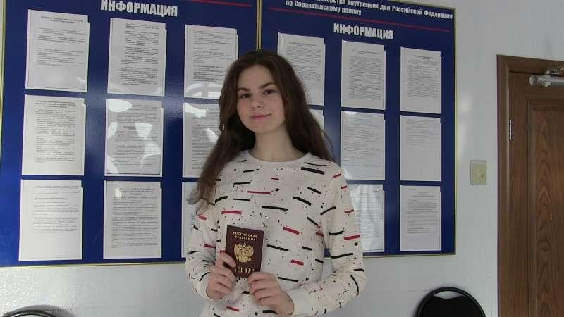 Заявления на гражданство РФ: образец заполнения, рекомендации юристов