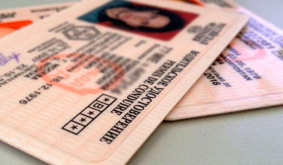 Замена водительского удостоверения в Новосибирске: адреса, порядок действий и список документов