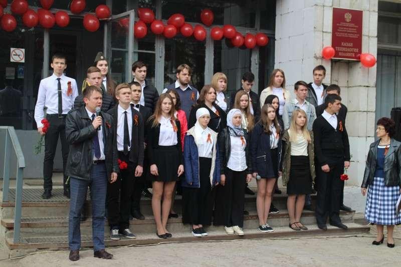 Казанский технологический колледж КНИТУ