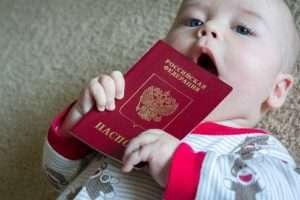 Отказ от российского гражданства: порядок процедуры, пакет документов, сроки рассмотрения заявления