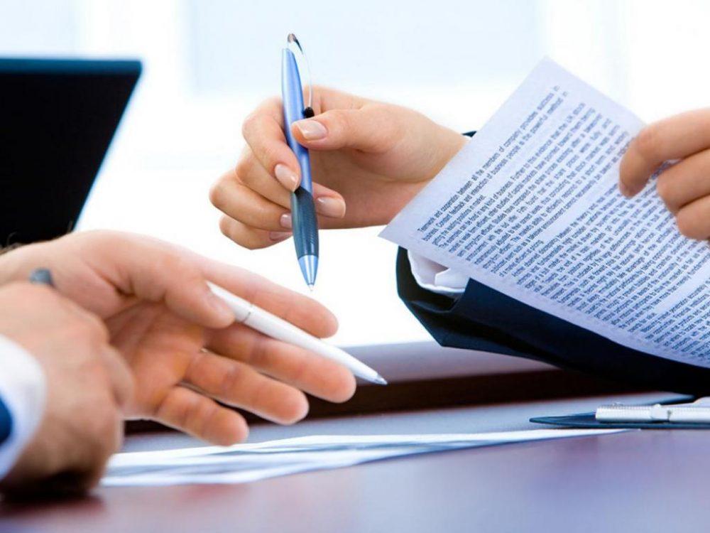 Исполнение договора. Основные виды договоров в Гражданском праве. ГК РФ. Глава 22. Исполнение обязательств