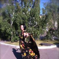 Полина Маркова