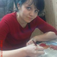 Надежда Волочкова