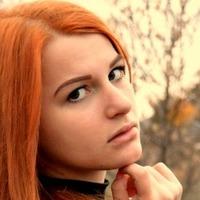 Вероника Громова